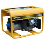 <center><b>Explorer 7510 XL27 AVR DE N/S</b> (Essence)</br>7 kW – 8.8 kVA</center>